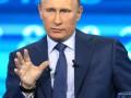 Путин подписал закон о проверке учеников на наркотики