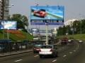 В Раде согласовали запрет рекламных билбордов возле дорог