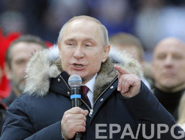 Путин призвал россиян идти на выборы