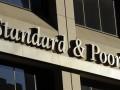 S&P подтвердило кредитные рейтинги Украины
