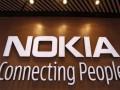Гендиректор Nokia в Украине покинул свой пост