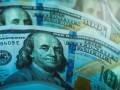Украина выплатила проценты по долгосрочным евробондам