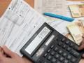 Три облгазы оштрафовали за завышение в платежках