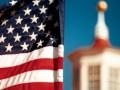 Рождение США: 2 августа в истории экономики