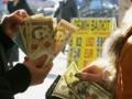 Доллар будет стоить 10,5 гривны после выборов - банкиры