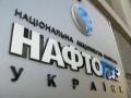 Украина резко сократила транзит нефти по итогам квартала