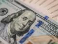 Нацбанк существенно понизил курс гривны