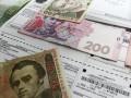 Счастливчики: Кому в Украине снизили тарифы на горячую воду и отопление