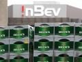 Крупнейшая в мире пивоваренная компания нарастила прибыль благодаря повышению цен