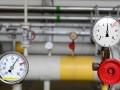 В Еврокомиссии рассказали, чего ждут от газовых переговоров в Брюсселе