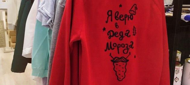 Посленовогодний бум: В Украине распродают праздничные товары