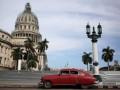 Жители Кубы могут купить проект новой конституции