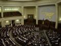 Рада создала комиссию, чтоб расследовать ситуацию в проблемных округах