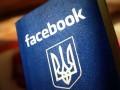 Украинцев в Facebook стало больше на 30%