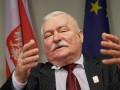 Валенса: Для выхода из кризиса Польше нужны досрочные выборы