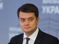 Разумков прокомментировал скандал с нардепом Брагаром и псом Шариком