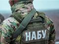 НАБУ и СБУ начали обыски в Администрации морских портов Украины