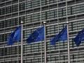 ЕС профинансирует систему высшего образования Украины