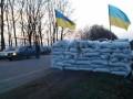 Минобороны: В связи с АТО на дорогах Сумской области установлены блокпосты