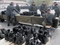В МВД показали комплект теплой одежды для бойцов на Донбассе