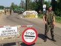 В Украину из зоны АТО пытались въехать по поддельным документам