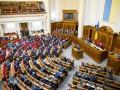 Украинцам запретят жаловаться на президента, Кабмин, Раду и судей