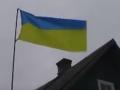 Россиянин поднял желто-голубой флаг над своим домом в Тверской области