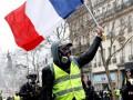 Во Франции оценили ущерб от протестов