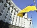 Кабмин утвердил план мероприятий по празднованию Дня независимости Украины