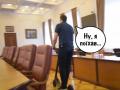 Отставка премьера Гончарука: Реакция соцсетей, мемы