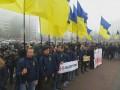 В Киеве снова митингуют против капитуляции