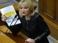 Раду можно распустить, несмотря на распад коалиции - Луценко
