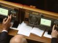Рада проголосовала за увольнение 13 судей