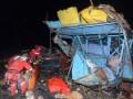 В Боливии автобус упал с горной дороги: 11 погибших