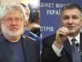В МВД отказались  комментировать тайную встречу с Коломойским