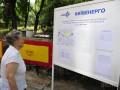 Киевсовет решил прекратить соглашение с Киевэнерго