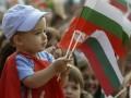 Названа самая бедная страна ЕС по итогам 2011 года