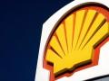 Shell начал поставки газа в Украину - источник