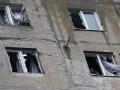 В Донецкой области на ремонты после АТО уже потратили 12,6 миллионов гривен