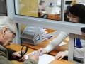 Участниками накопительной пенсионной системы станут 6 млн человек