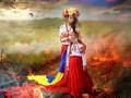 Украина заняла четвертое место в рейтинге