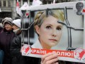 Названы самые влиятельные женщины Украины (ФОТО)