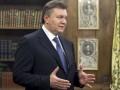 Янукович пообещал пересмотреть Госбюджет-2012