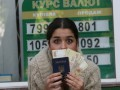 Налог на обмен валюты могут ввести уже в этом году