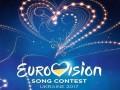 В Украине отменили итоги конкурса по продаже билетов на Евровидение