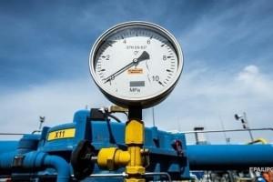 В Нафтогазе оценили результаты газовых переговоров