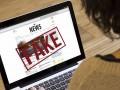 40 фейковых страниц в соцсетях сеяли панику в Черниговской области