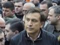 Саакашвили подписал