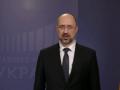 В Украине ужесточили карантин: Шмыгаль экстренно обратился к украинцам