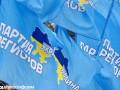 В каких партиях больше всего экс-регионалов - подсчеты активистов